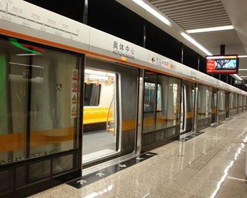 沈阳地铁二号线